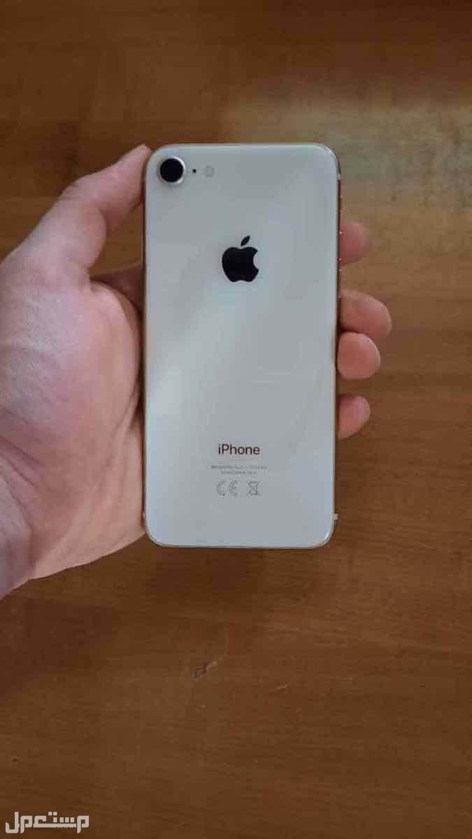 ايفون 8 64G