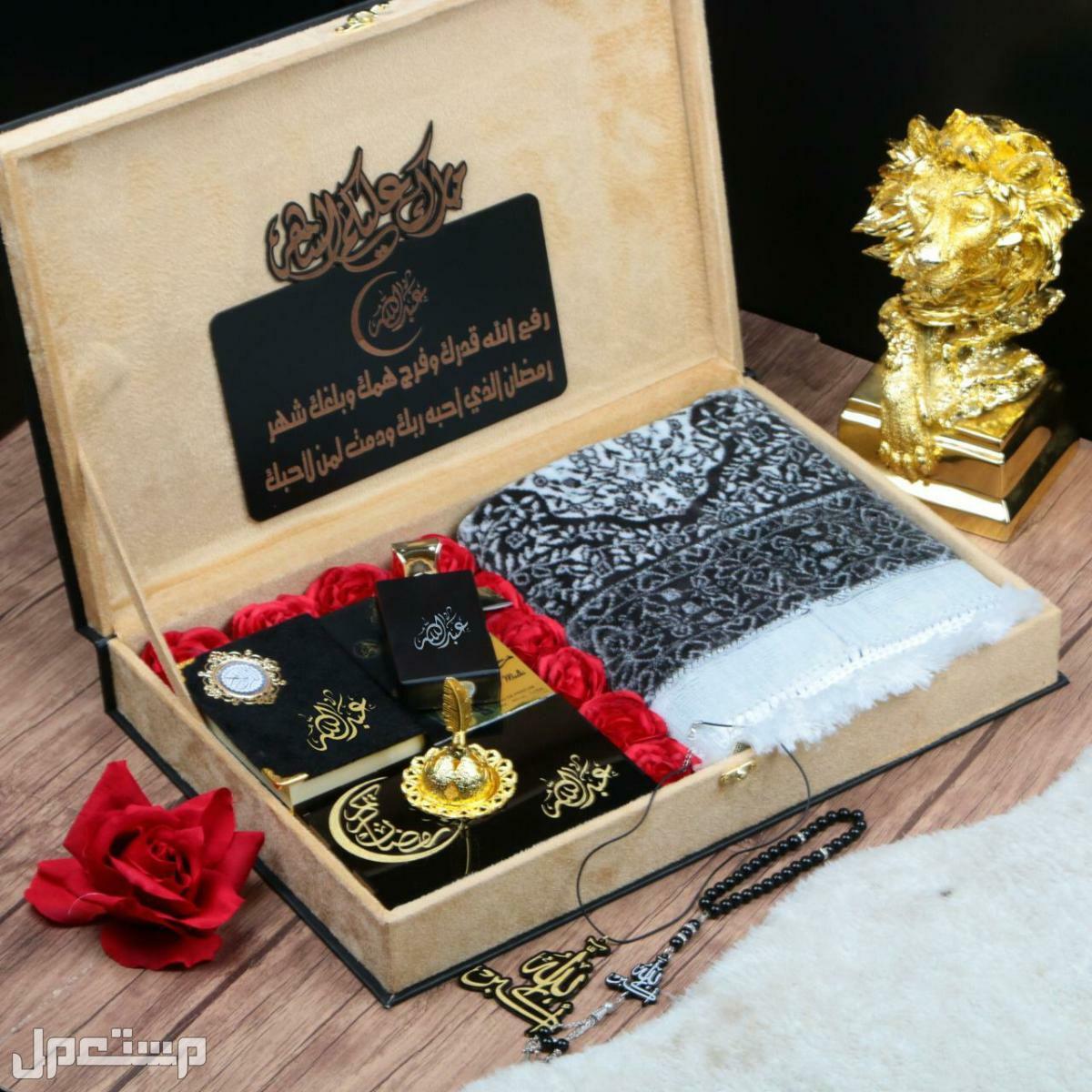 هدايا رمضانية رجالي راقي جدا # اهدي من تحب يوجد شحن