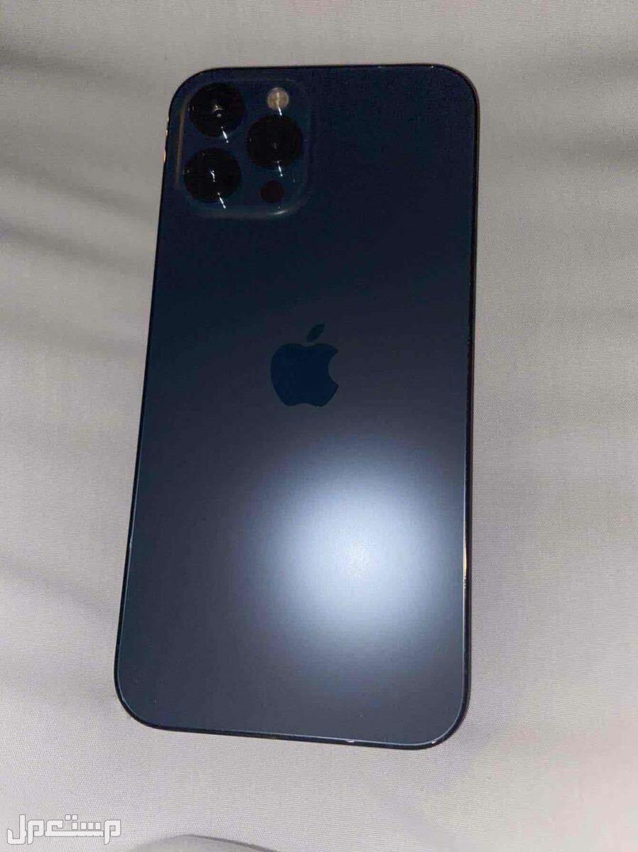 ايفون 12 برو ماكس ازرق محيطي