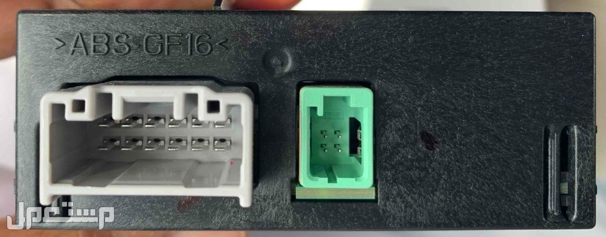 توصيلة يو اس بي USB لسيارة المازدا
