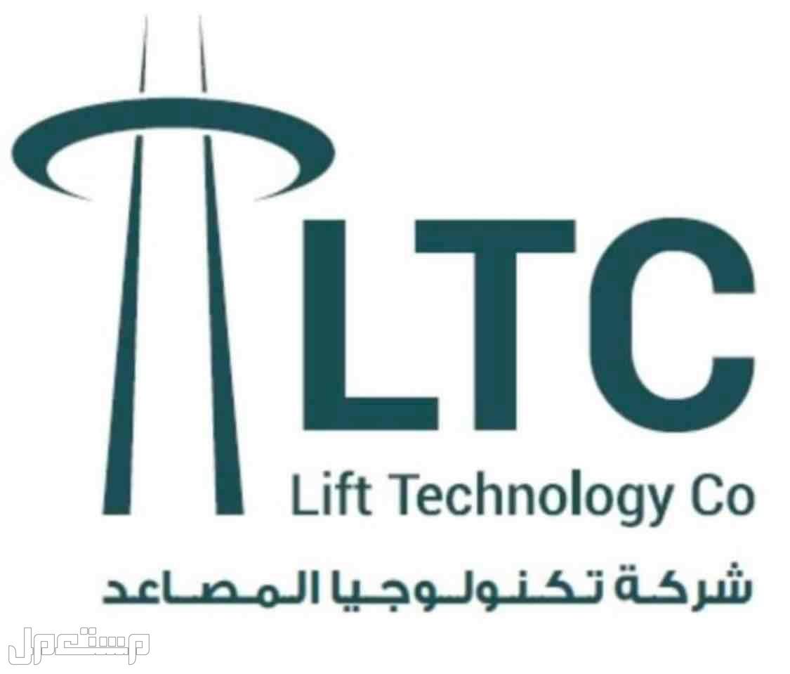 LTCشركه صناعيه  ونقوم بتقديم مصعد.  مصاعد. رافعات