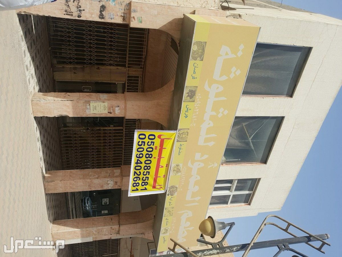 مطعم مثلوثه  للتقبيل بإتجاه مستشفى الشميسي