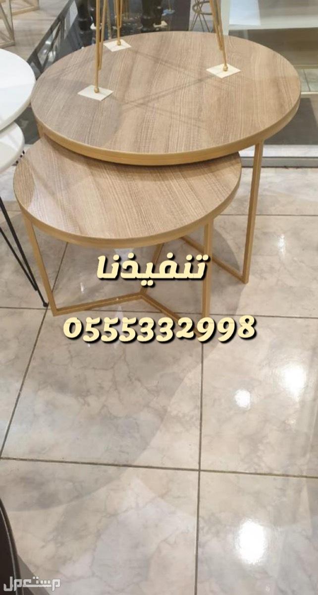 طاولات بسعر المصنع