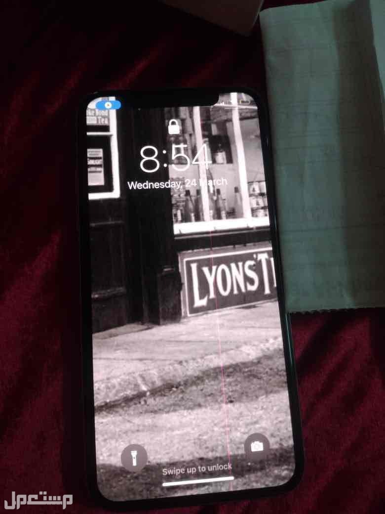 iphone xايفون اكس