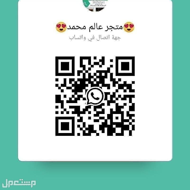 لبان حوجري عماني