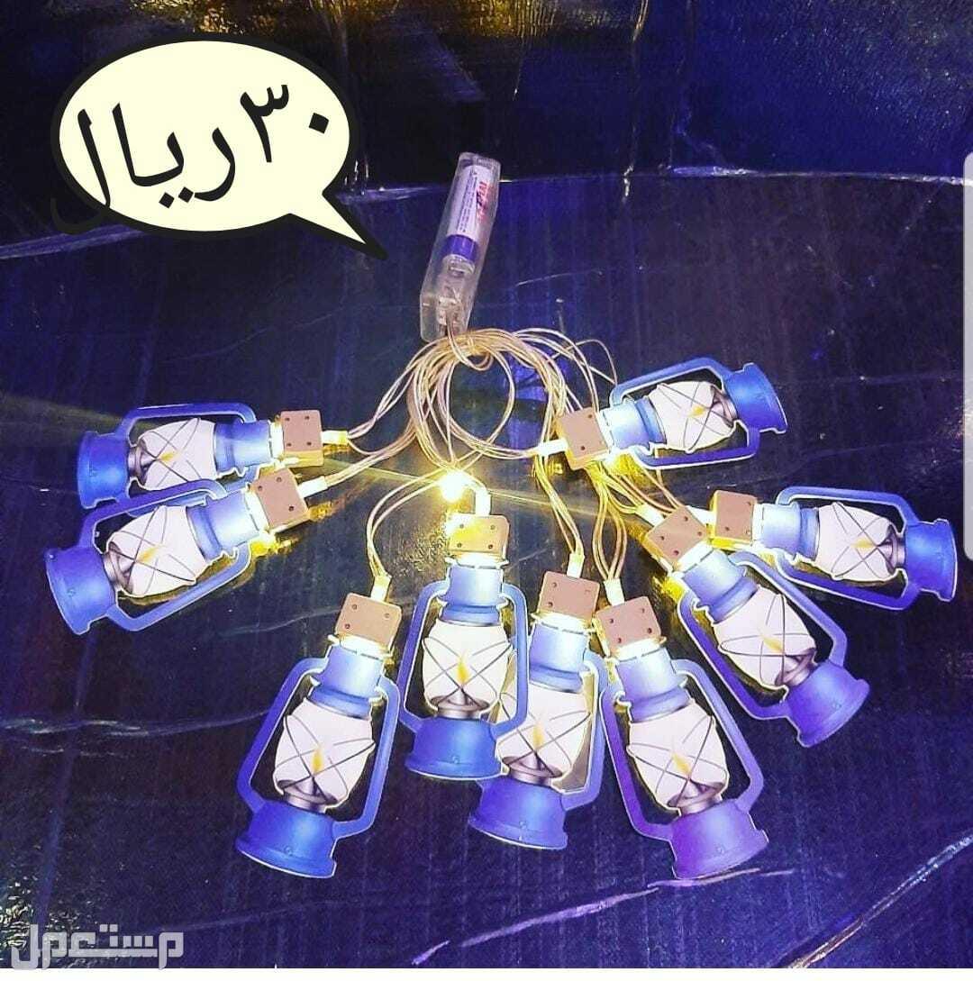 اضاءات رمضاني