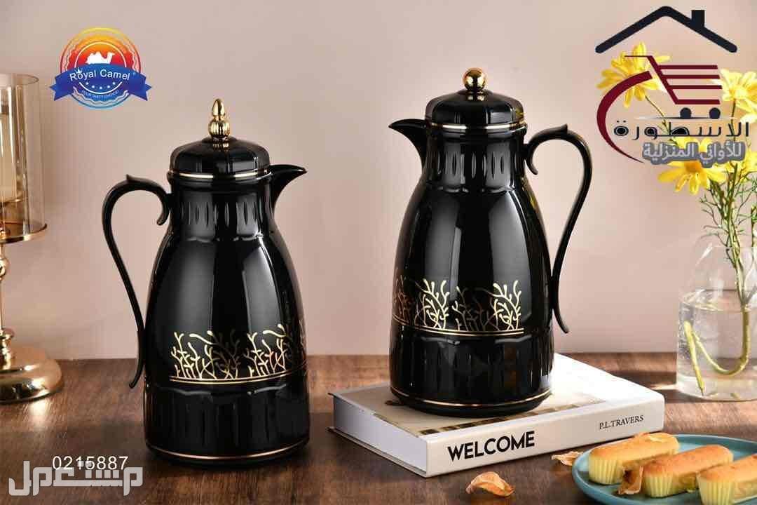 طقم ثلاجات قهوه وشاي