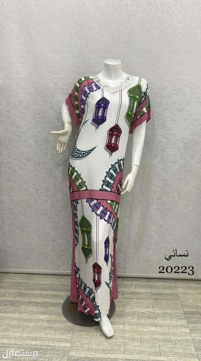 قمصان رمضانية نسائية # يوجد شحن