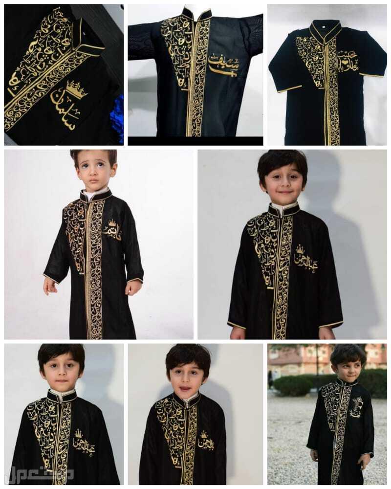 ملابس اطفال سديريات ودقلة تطريز حسب الطلب