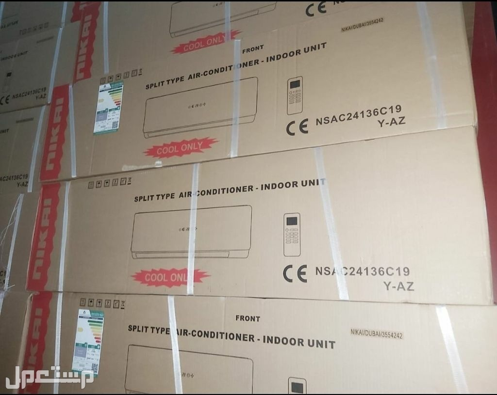 جديد مكيفات سبليت نيكاي مصنع ميديا اكثر مبيعا في السوق الخليجي