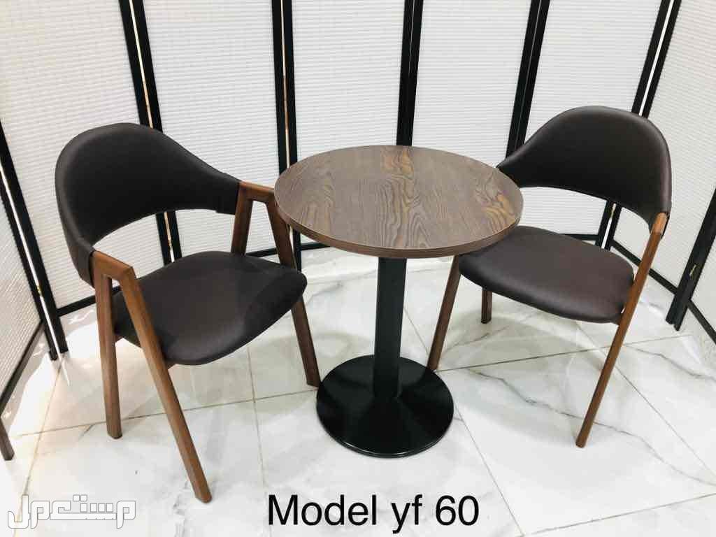 طاوله مع 2كرسي