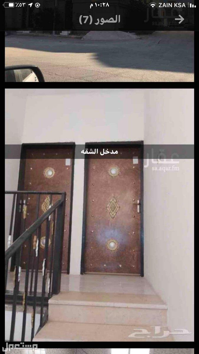 شقه غرب مدينه الرياض شمال مطعم البيك ايجارشهري