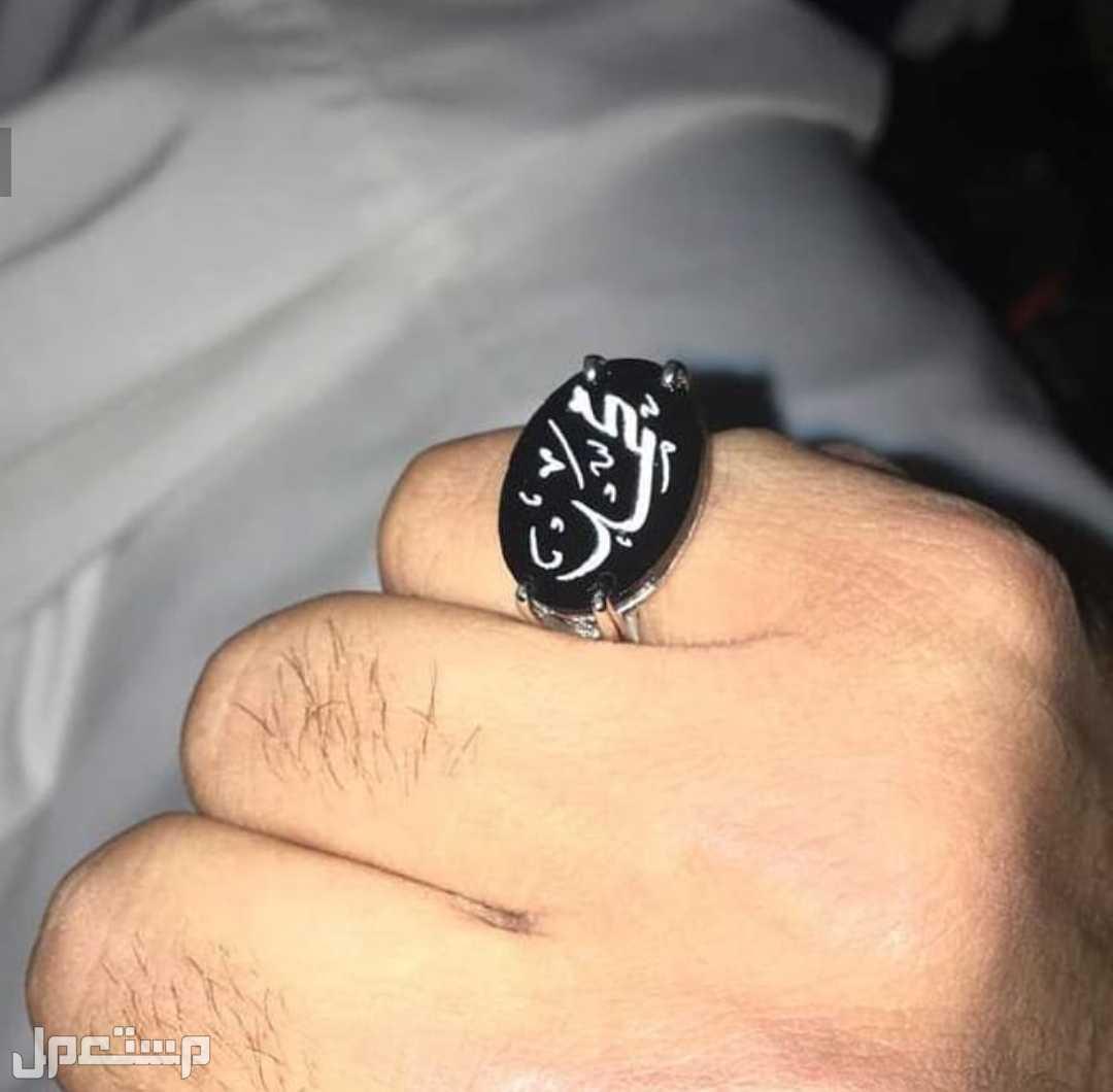 خاتم رجالي بالاسم فضه خالص عيار 925