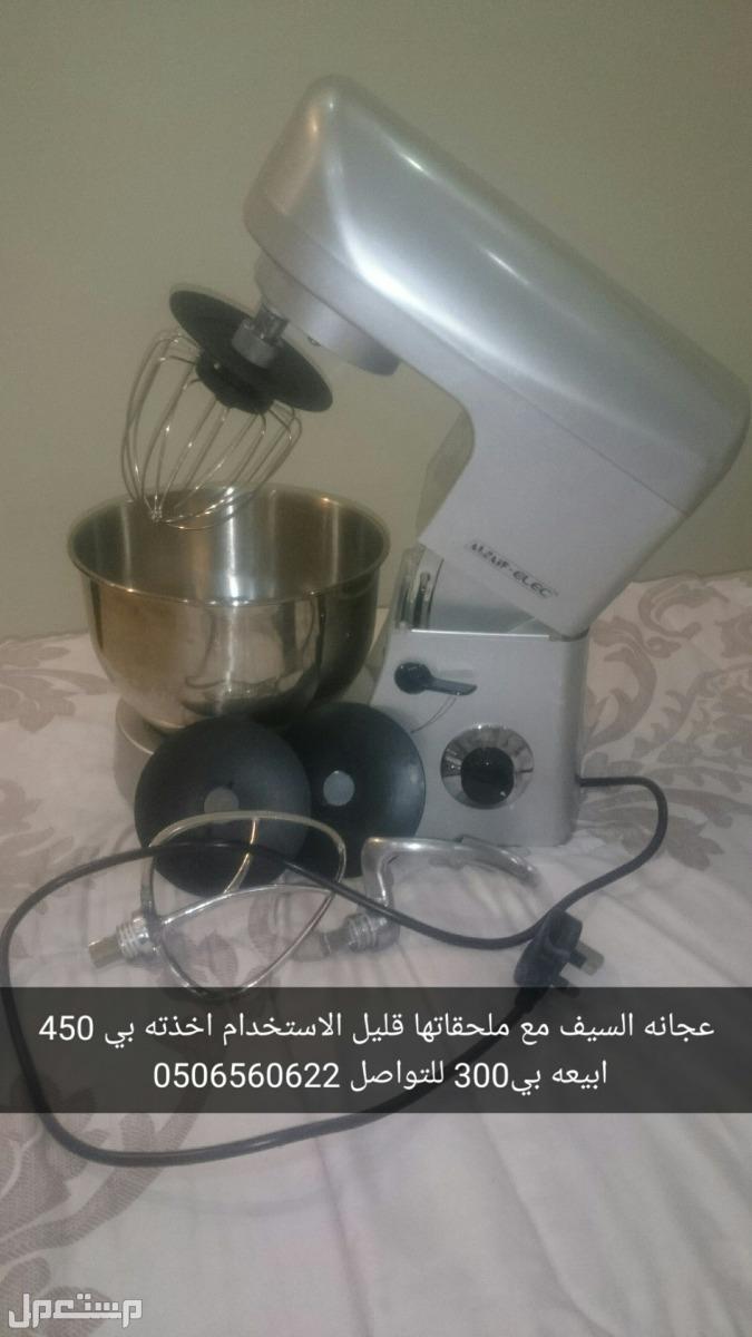 عجانه السيف جديدة فيه خدش بسيط 3 لتر ابيعها 350