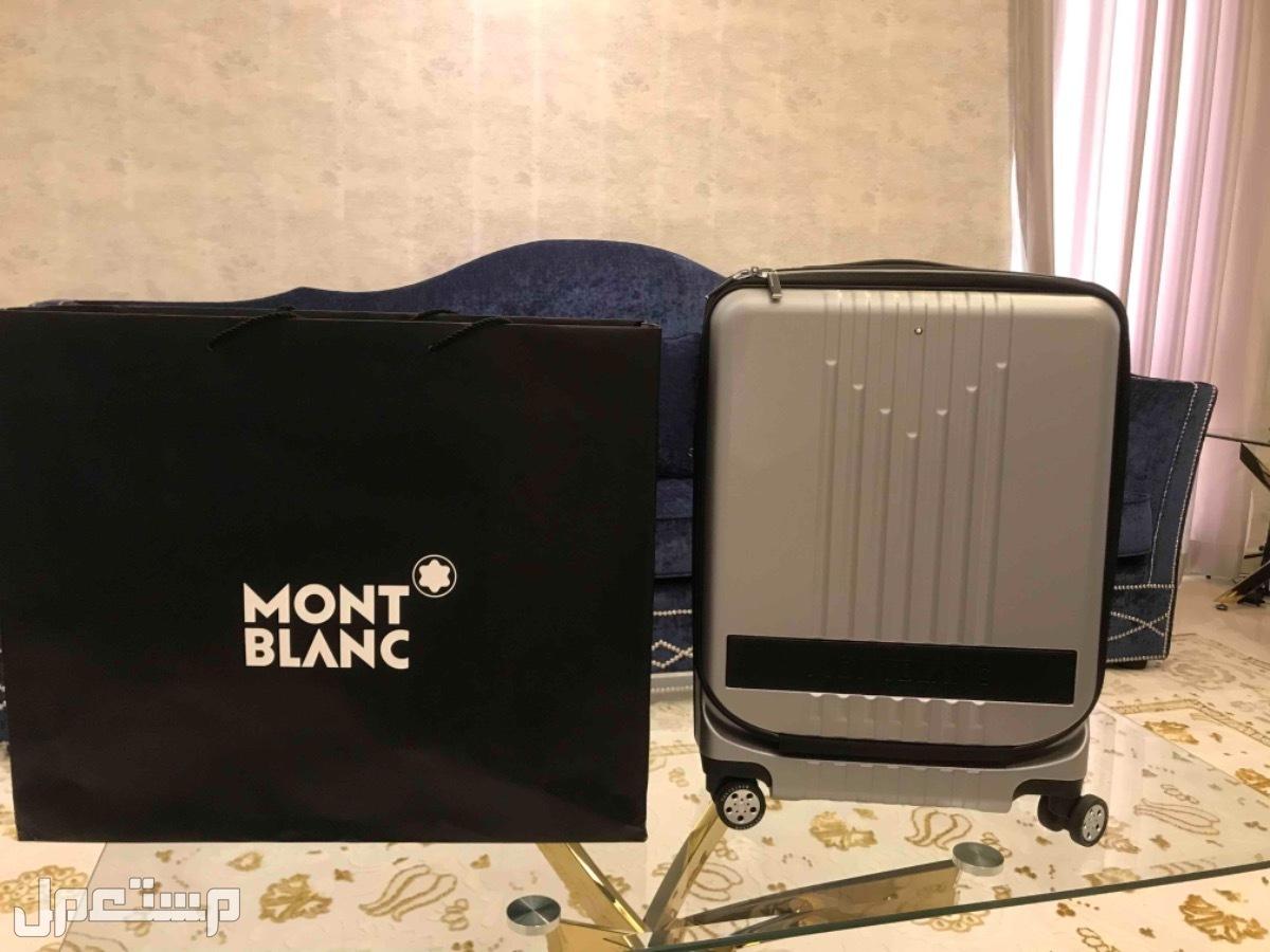 شنطة مونت بلان الفاخرة Mont Blanc فضي