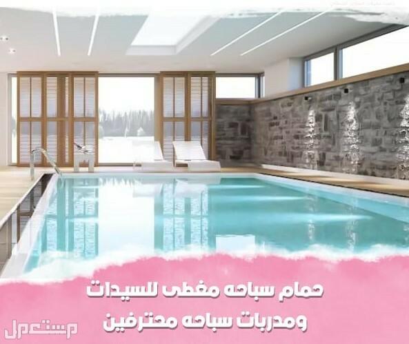 شقة للبيع في مصر الساحل الشمالي بقسط 800 ريال