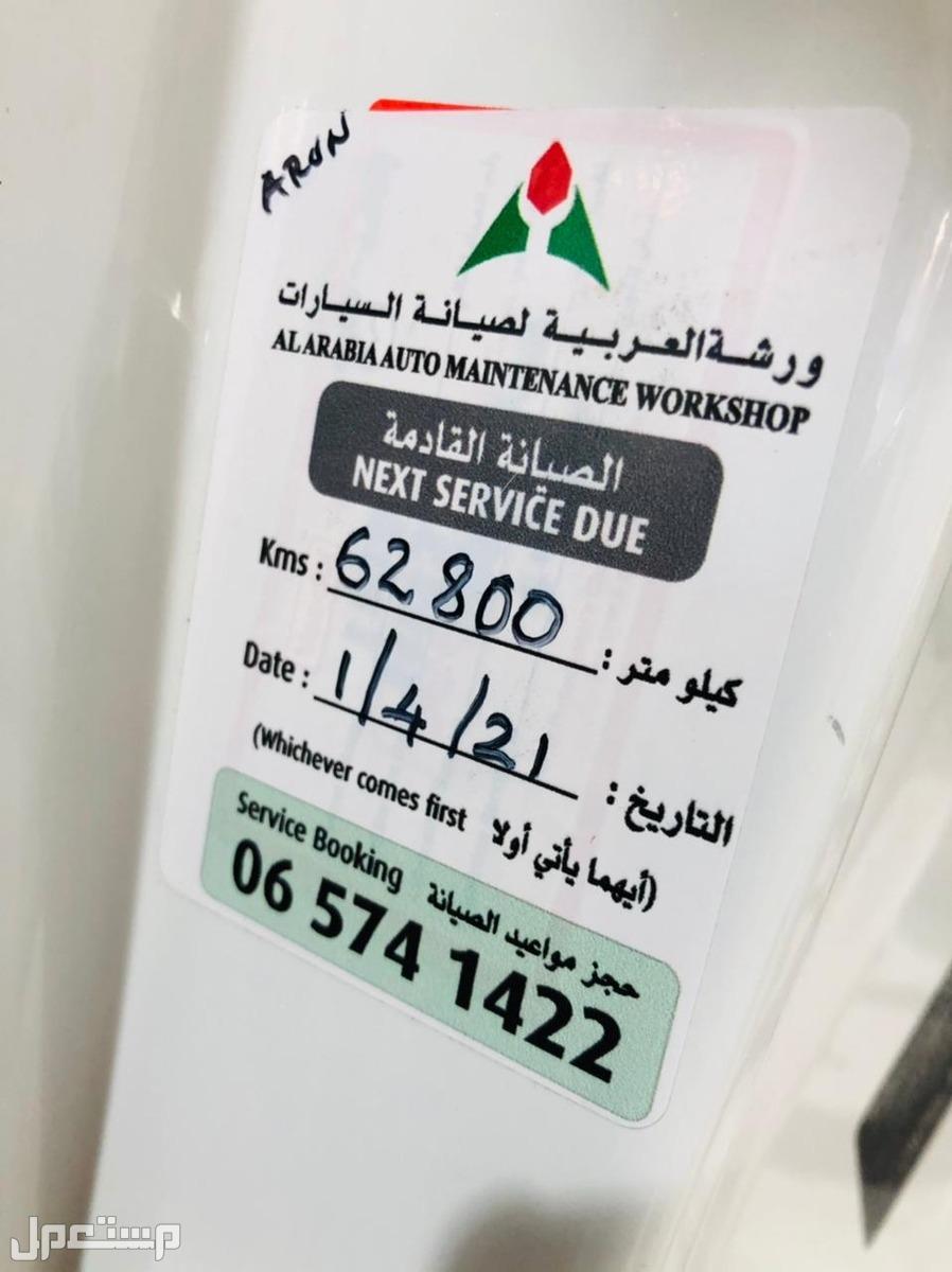 » مازدا 6 2019 بحالة الوكالة