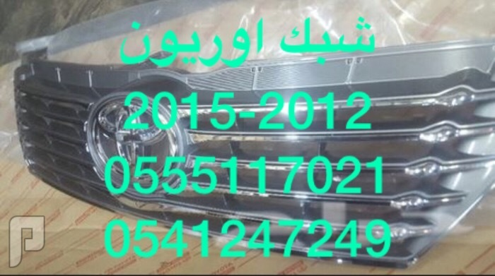 قطع غيار اوريون 2012-2015 شمعات صدام كل شي موجود