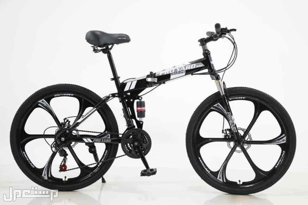 دراجة لاند روفو هجين قابلة للطي 🔥