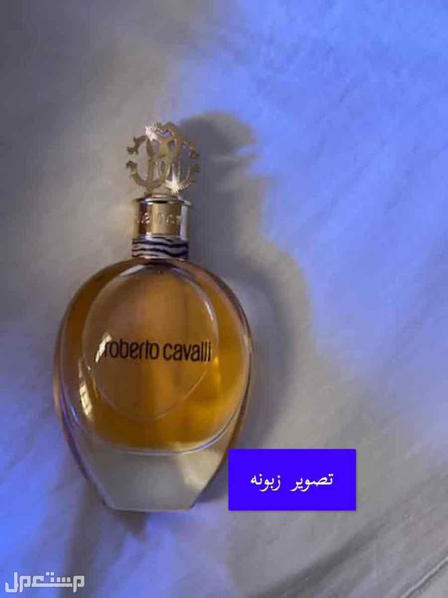 الرياض الشرقيه