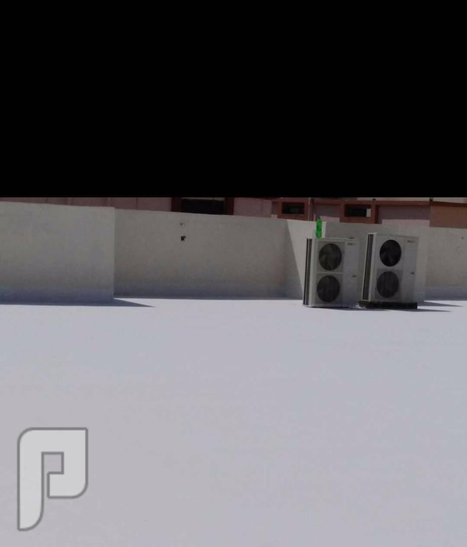 عزل اسطح وكشف تسربات المياه