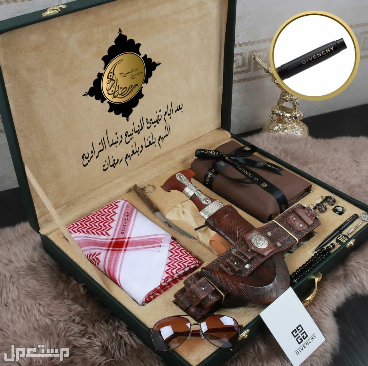 بوكس رجالي ملكي فخم ماركة جيفنشي عبارة اهداء بمناسبة شهر رمضان حسب الطلب