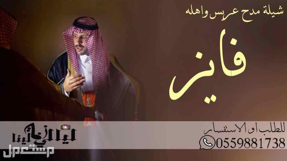تصميم زواج باسم عبدالله للطلب