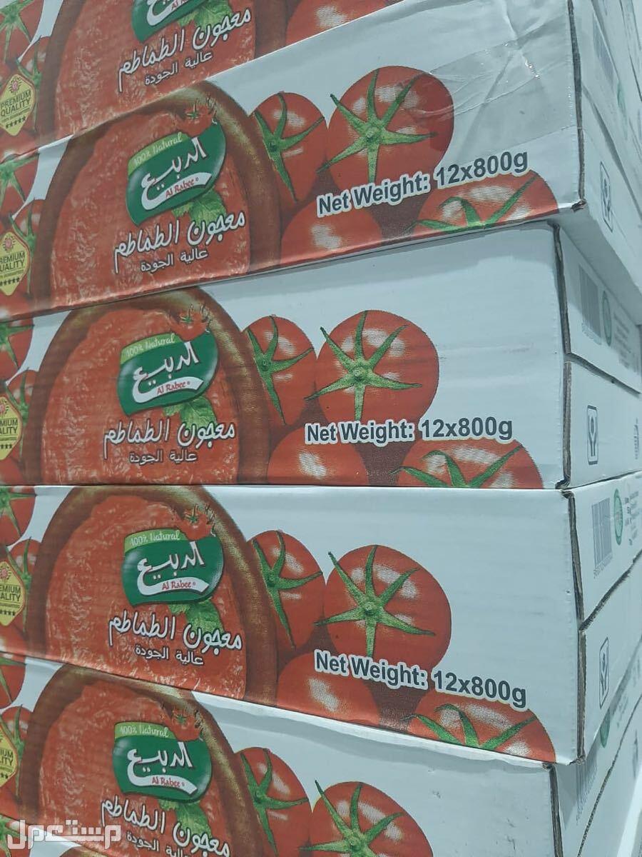 بارباح 500% تصفيات مواد غذائية جبل على دبي