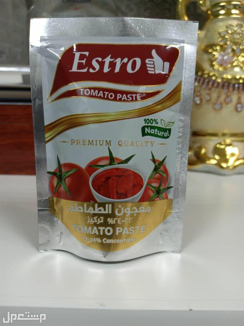 تصفيات مواد غذائية بارباح 500%