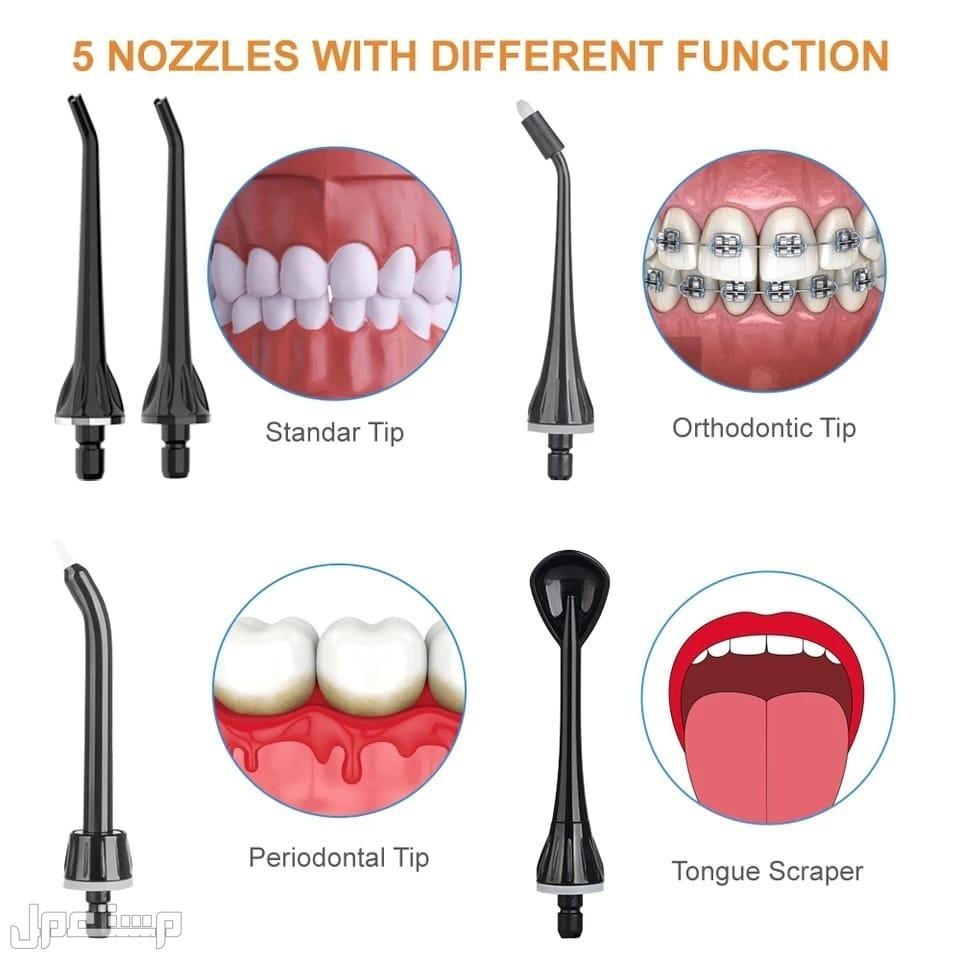 خيط المائي البديل الافضل عن الخيط الاسنان الاعتيادي👌