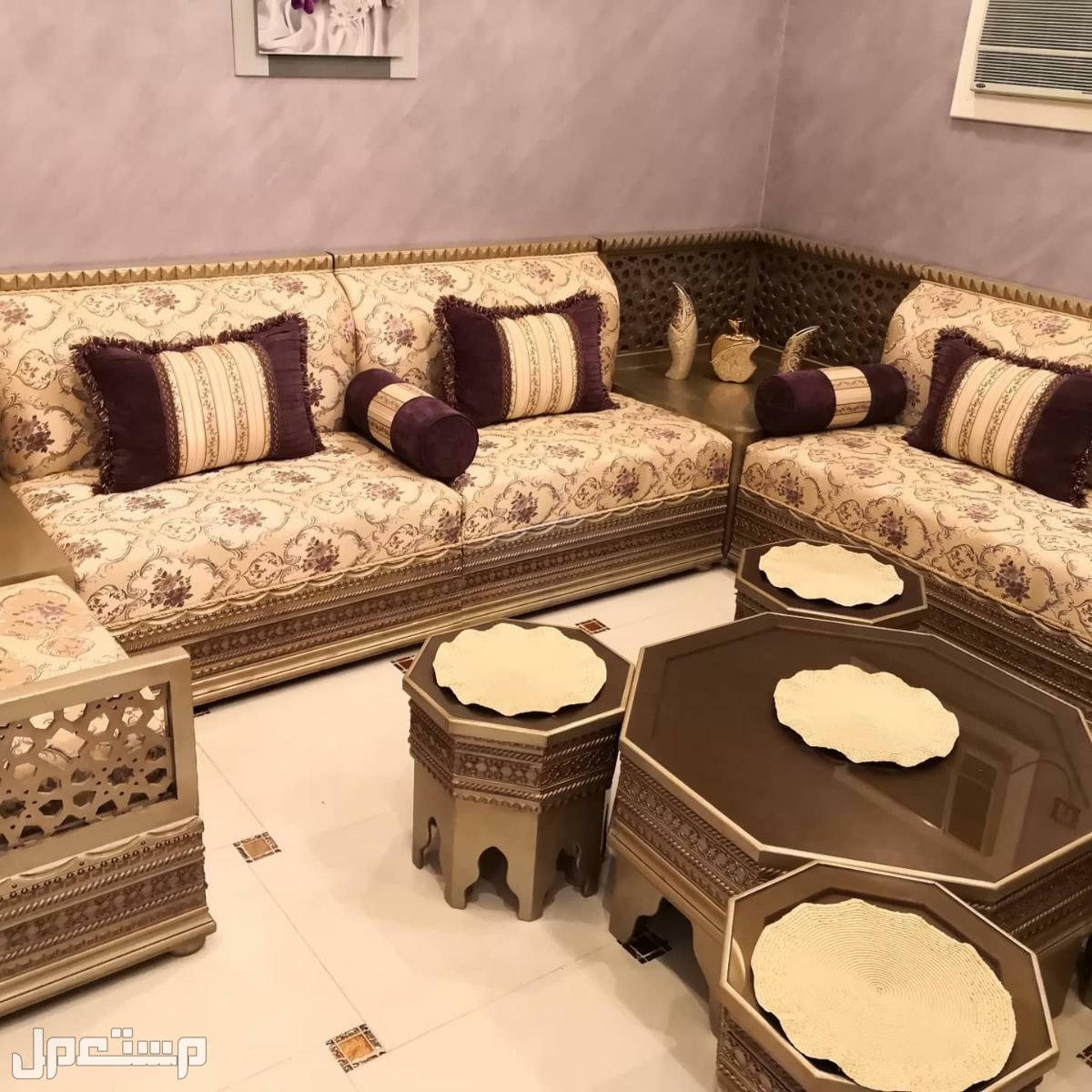 مجلس كنب مغربي فاخر جدا نظيف وجديد مكة الشرائع