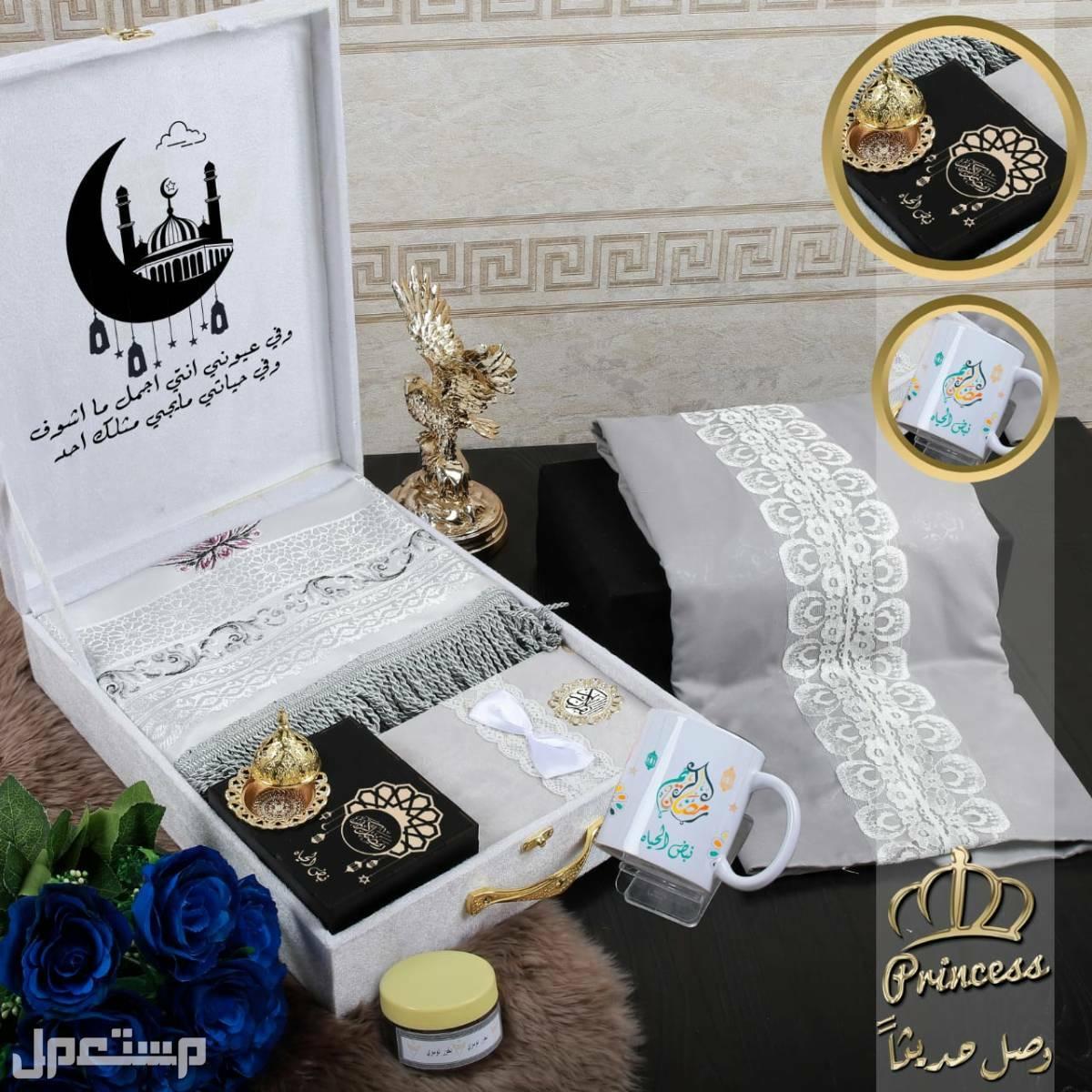 بوكس الصلاة هدايا رمضانية مميزه