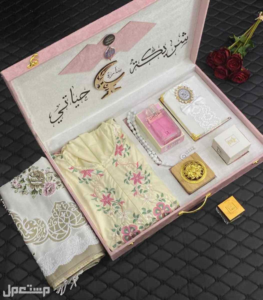 بوكسات هدايا نسائيه رمضانيه سجاده وثوب صلاه المصحف الشريف مبخره