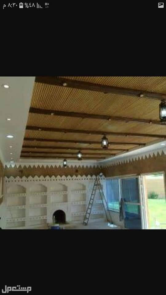 معلم ديكورات الجبس سقف مستعار في الرياض