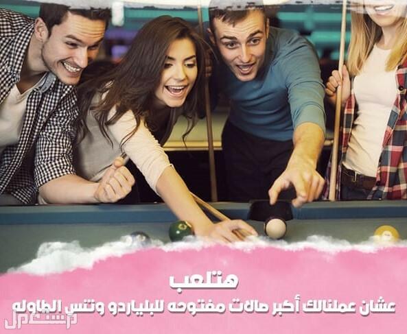 شقة للبيع في مصر الساحل الشمالي بالتقسيط