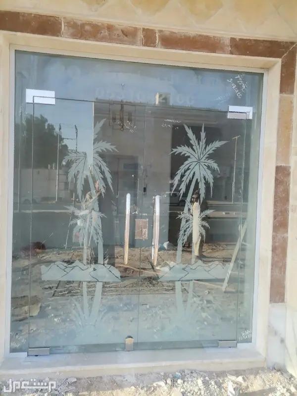 زجاج سکریت بلجدہ