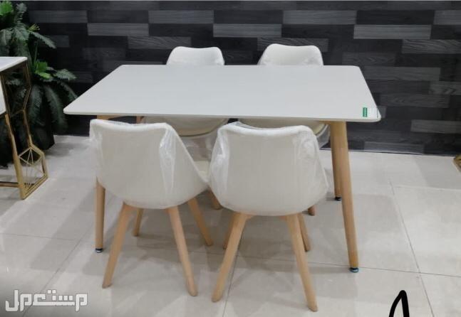 طاولات 4 كراسي