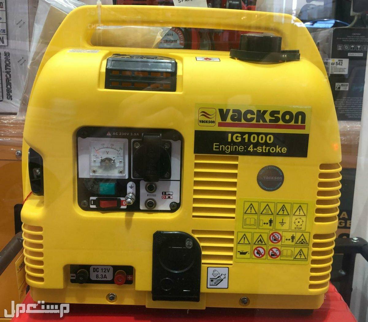 مولد كهرباء بنزين 1 كيلو كاتم للبر خفيف