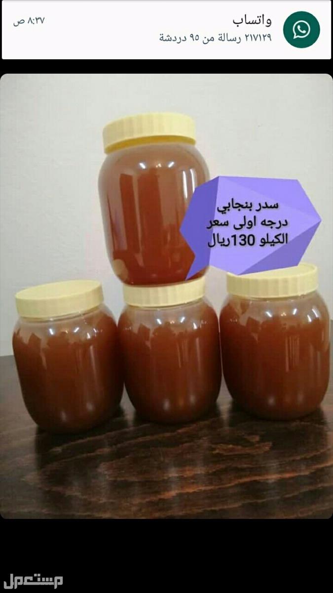 يوجد عسل حضرمي بجميع الانواع