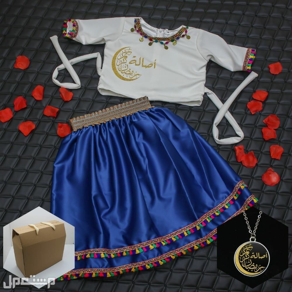 اطقم  بناتي بلوزه مع تنوره روووعه تصاميم حلوه وانيقه  رمضاني بالاسم