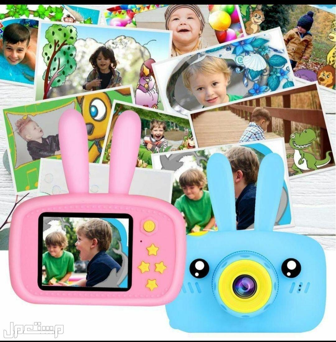 كاميرا تعليمية للأطفال