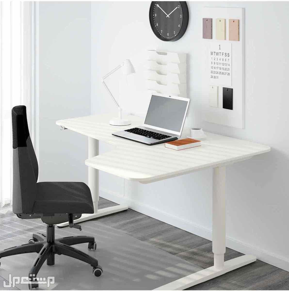 مكتب وكرسي ابيض من ايكيا