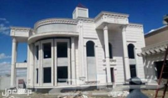 مؤسسة الجنوب للحجر الطبيعي جيزان