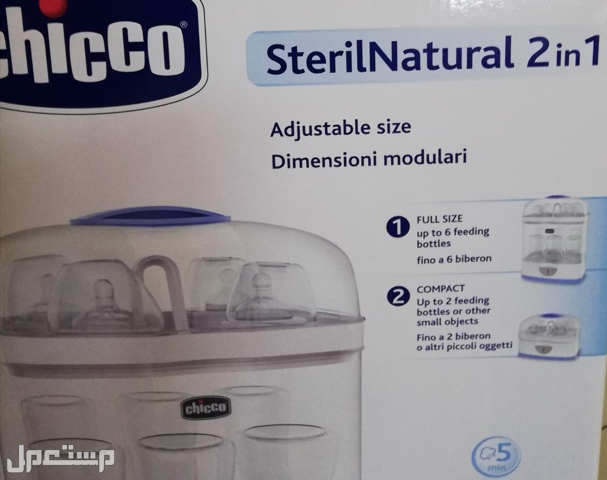 شيكو جهاز تعقيم بالبخار Chicco SterilNatural 2in1