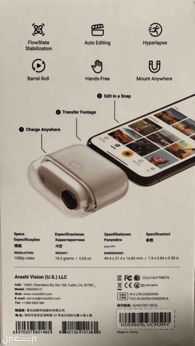 اصغر واخف اكشن كاميرا insta 360 go