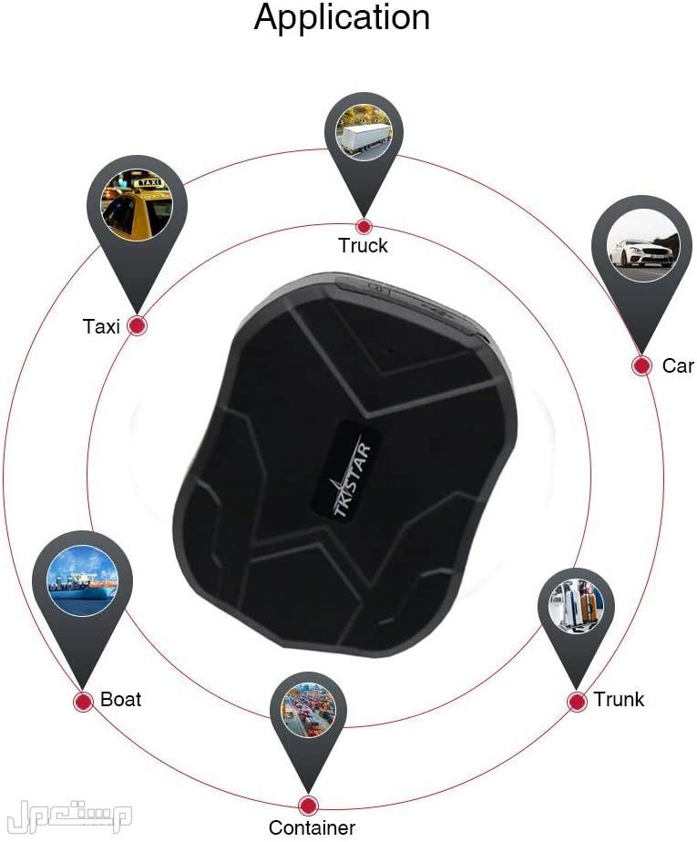 جهاز GPS TKSTAR TK905 لتتبع المركبة