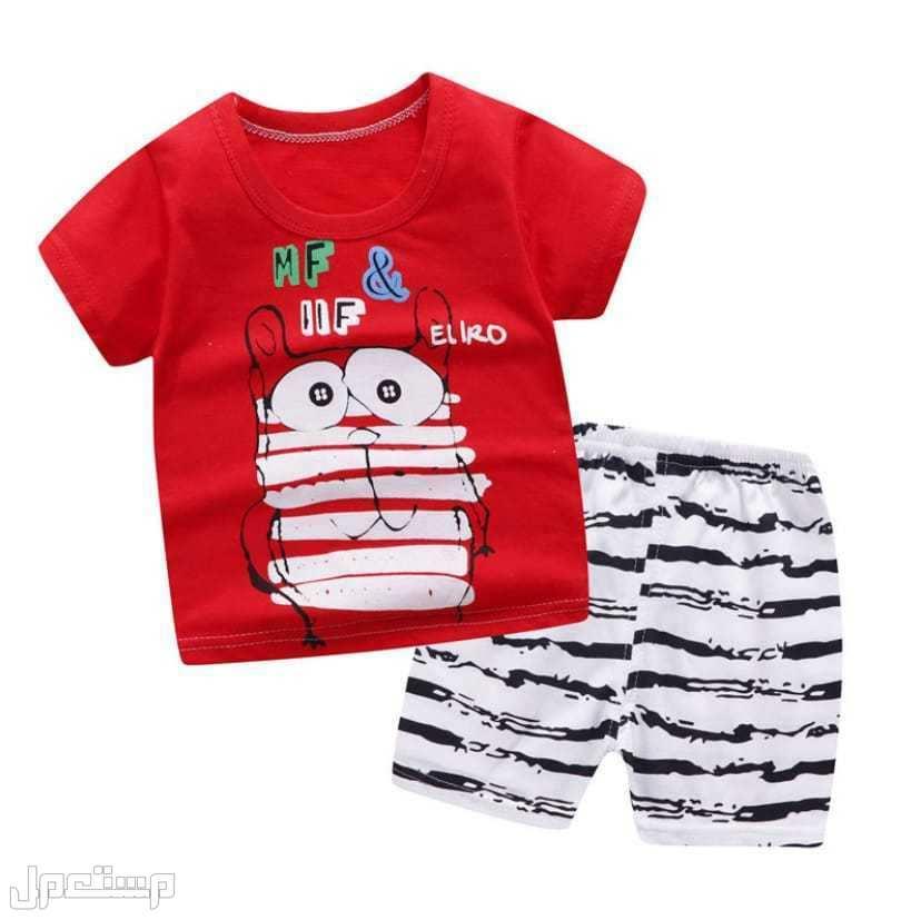 ملابس اطفال للبيع جملة ومفرق