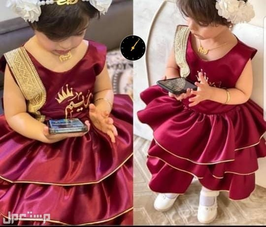 فستان بناتي تطريز الاسم حسب الطلب # يوجد شحن لجميع المدن