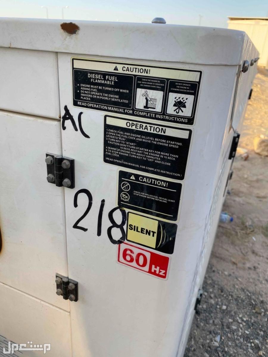 مولد كهرباء سوبر بركنز  80 كيلو