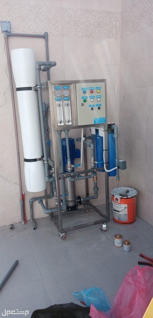 اقوى عروض  على محطات تحلية المياه ال20طن بسعر 15طن